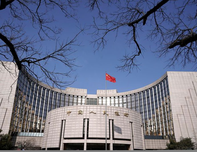 China cuts benchmark lending rate to prop up virus-hit economy