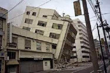 Earthquake of magnitude 4.8 strikes Rajasthan's Bikaner